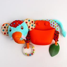 Игрушка-карман Uviton «Слоник», на коляску/кроватку