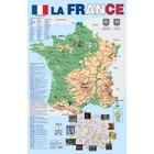 Учебные карты. Карта Франции на французском языке (58 х 87 см). Вакс Э.