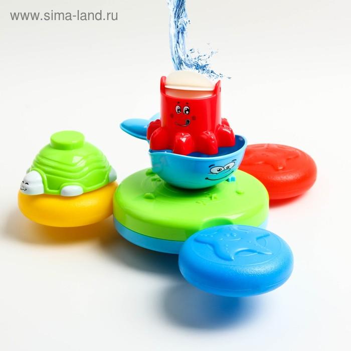УЦЕНКА Набор игрушек для ванной, 5 предметов