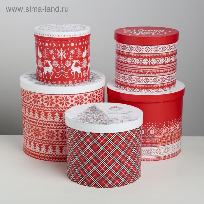 Набор подарочных коробок 5 в 1 «Скандинавские узоры», 13 × 14‒19.5 × 20 см