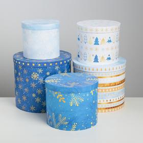 Набор подарочных коробок 5 в 1 «Чудесные снежинки», 13 × 14‒19.5 × 20 см