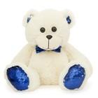 Мягкая игрушка «Медвежонок» с синими пайетками, 40 см