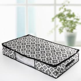 Кофр для хранения вещей «Вензель», 80×45×15 см, цвет чёрно-белый Ош