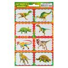 """Наклейки светящиеся """"Динозавры"""" 9,5 х 16 см"""