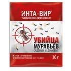 Инсектицид от муравьев Инта-Вир, 30 г
