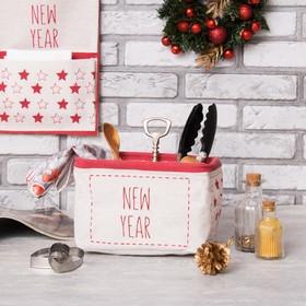 Текстильная корзинка Этель 'New Year' 20,5х16 х14,5 см Ош