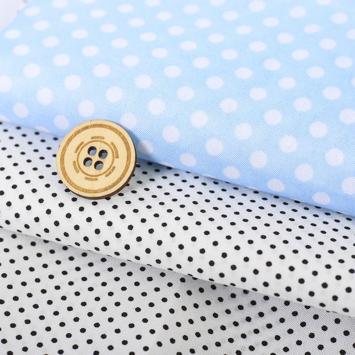 Набор ткани для пэчворка «Горошек», 2 лоскута 50 × 65 см