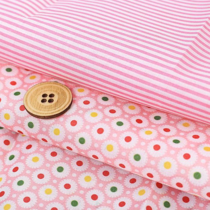 Набор ткани для пэчворка «Яркий момент», 2 лоскута 50 × 65 см