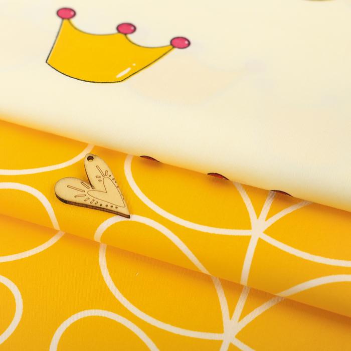 Набор ткани для пэчворка 100 % хлопок «Прекрасная принцесса», 2 лоскута 45 × 75 см, 45 × 145 см