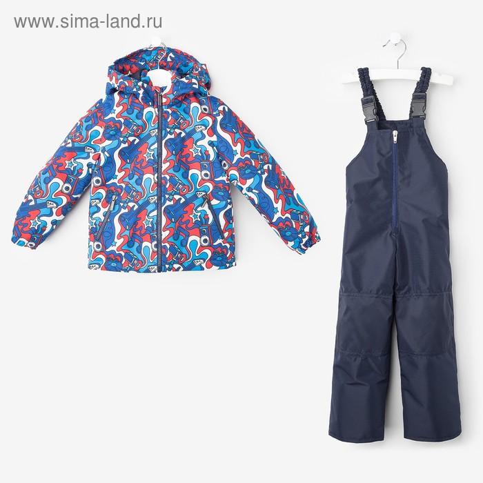 Комплект для мальчика, цвет красно-синий, 98 см