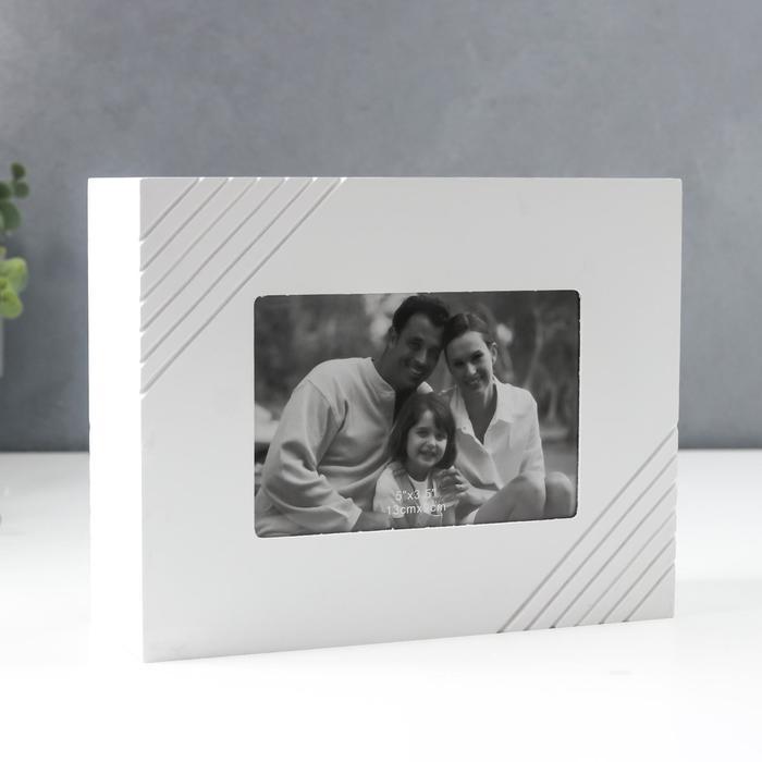 Фотоархив на 48 фото 10х15 см Линии жизни белый