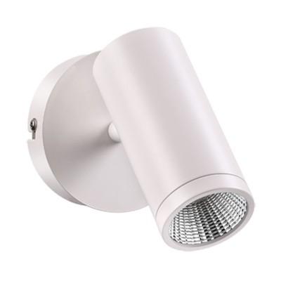 Светильник TUBO, 7 Вт, 3000К, LED, цвет белый - Фото 1