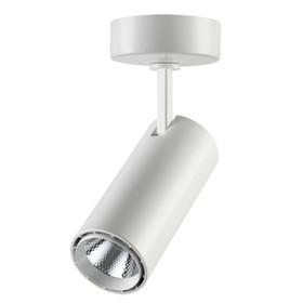 Светильник SELENE, 15 Вт, 4000К, LED, цвет белый