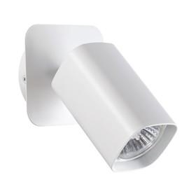 Светильник GUSTO, 50 Вт, GU10, цвет белый