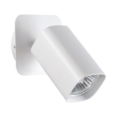 Светильник GUSTO, 50 Вт, GU10, цвет белый - Фото 1