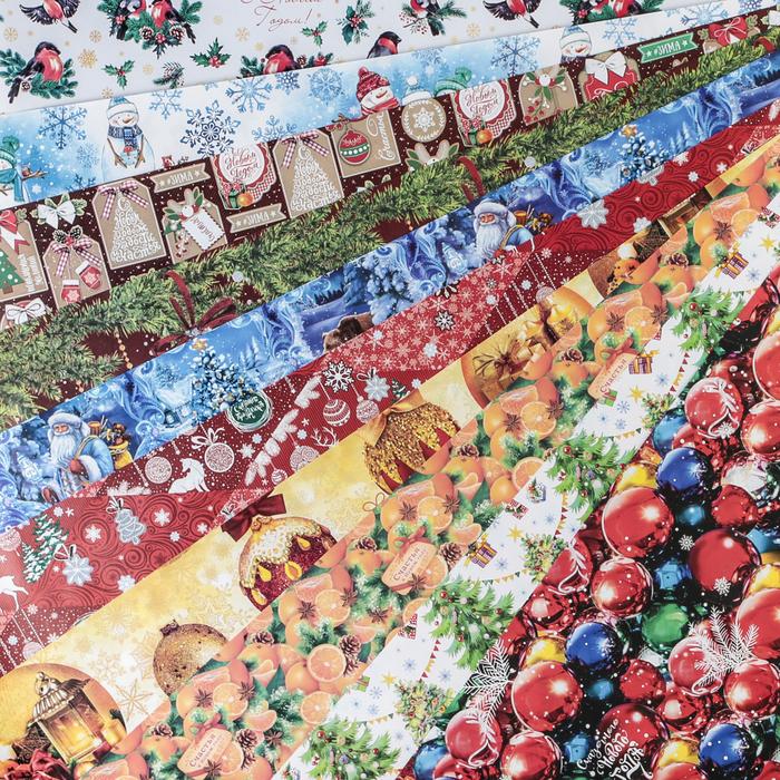 Набор глянцевой бумаги «Новогодний», 70 × 100 см
