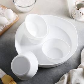 Набор стеклянных форм жаропрочных Luminarc Smart Cuisine, 5 шт