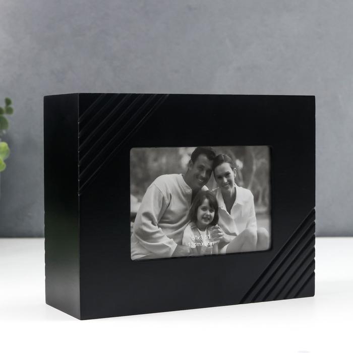 Фотоархив на 48 фото 10х15 см Линии жизни чёрный