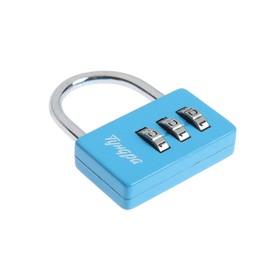 Замок навесной кодовый TUNDRA ZK004, синий Ош