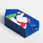 Сборная коробка-конфета «Волшебных моментов», 9,3 × 14,6 × 5,3 см