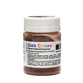 Жирорастворимый сухой краситель Сake сolors «Коричневый шоколадный», 10 г