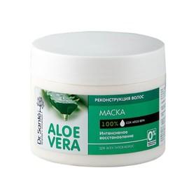 Маска для волос Dr.Sante Aloe Vera «Реконструкция», для всех типов волос, 300 мл