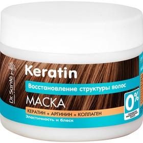 Маска для волос Dr.Sante Keratin «Глубокое восстановление и питание», 300 мл