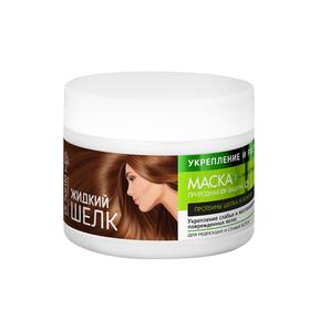 Маска для волос Dr.Sante Жидкий шелк «Укрепление и рост», 300 мл