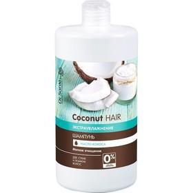 Шампунь Dr.Sante Coconut Hair «Мягкое очищение», 1000 мл