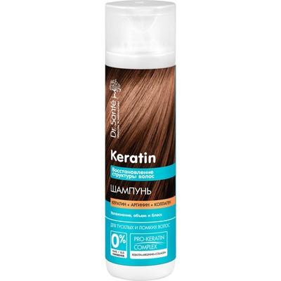 Шампунь Dr.Sante Keratin «Увлажнение и восстановление волос», 250 мл