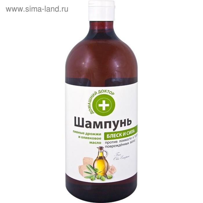 Шампунь Домашний доктор «Блеск и сила», пивные дрожжи и оливковое масло, 1000 мл