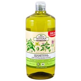 Шампунь Зелёная Аптека «Крапива и репейное», для нормальных волос, 1000 мл