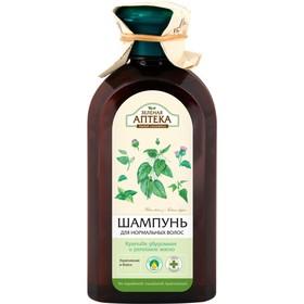 Шампунь Зелёная Аптека «Крапива и репейное масло», для нормальных волос, 350 мл