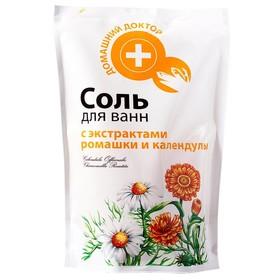 Соль для ванн Домашний доктор, с экстрактом ромашки и календулы, 500 г