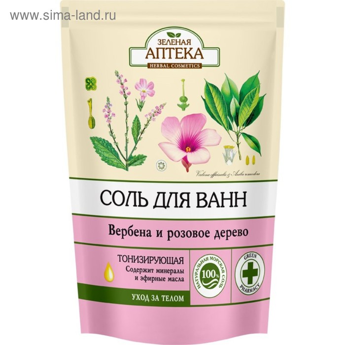 Соль для ванн Зелёная Аптека «Вербена и розовое дерево», 500 г