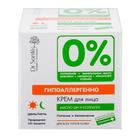 Крем для лица Dr.Sante 0%, 50 мл