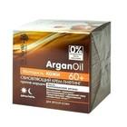 Крем-лифтинг против морщин Dr.Sante Argan Oil, обновляющий, день/ночь, 60+, 50 мл