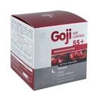 Крем ультра-лифтинг для лица Dr.Sante Goji Age Control, ночной, 55+, 50 мл