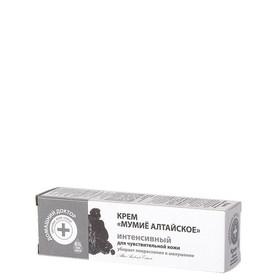 Крем для лица Домашний доктор «Мумие алтайское», 30 мл