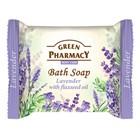 Туалетное мыло Green Pharmacy «Лаванда», с маслом льна, 100 г