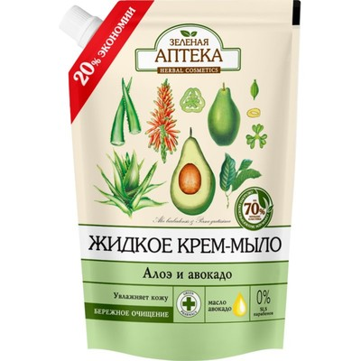 Жидкое мыло Зелёная Аптека «Алоэ и авокадо», 460 мл
