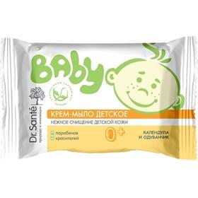 Крем-мыло Dr.Sante Baby «Календула, одуванчик», детское, 0+, 90 г