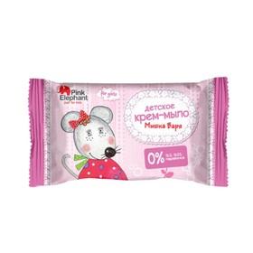 Детское крем-мыло Pink Elephant «Мышка», 90 г