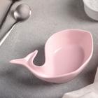 Блюдо «Кит», 13×7×3 см, цвет розовый - Фото 1