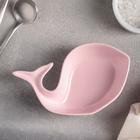 Блюдо «Кит», 13×7×3 см, цвет розовый - Фото 2
