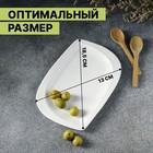 Блюдо сервировочное «Лист», 18,5×13 см, цвет белый - Фото 2