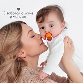 Соска-пустышка «Волшебный цветочек», силиконовая, цвет МИКС от 0 мес.