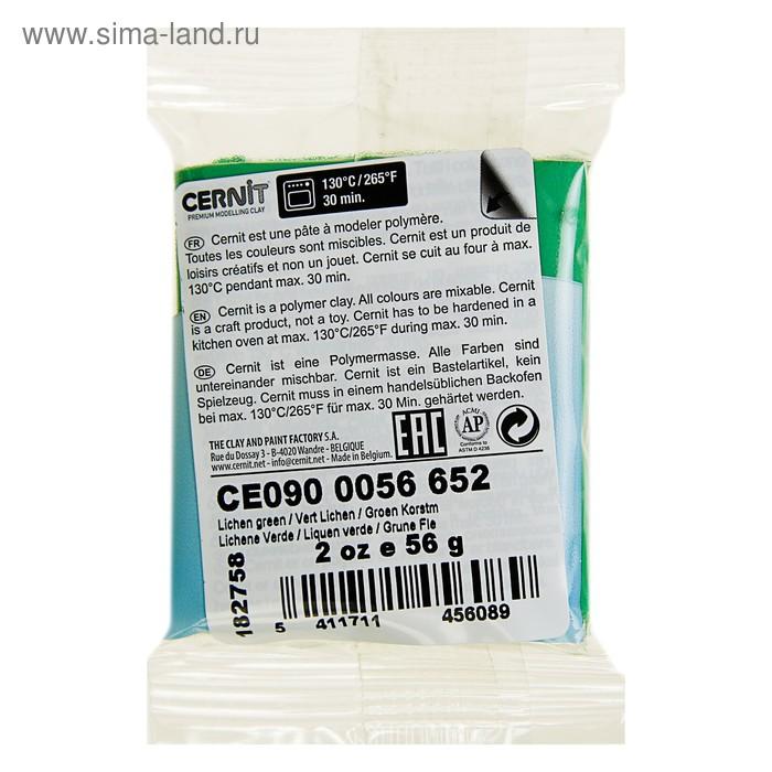Полимерная глина запекаемая, Cernit Number One, 56 г, зелёный лишайник, №652