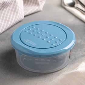 Ёмкость для хранения продуктов 0,5 л Pattern, цвет туманно-голубой