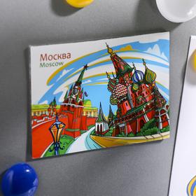 Магнит двусторонний «Москва» (Собор Василия Блаженного), 5,5 х 8 см